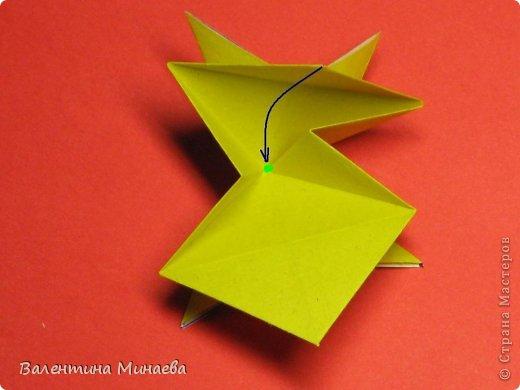 Кусудама Магнит (Magnet)  автор - Валентина Минаева (Valentina Minayeva) 30 модулей размер бумаги: 10 х 10 см, итог - 12 см без клея, бумагу необходимо брать ПЛОТНУЮ, которая хорошо держит складку! фото 20