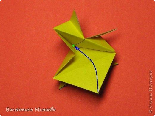 Кусудама Магнит (Magnet)  автор - Валентина Минаева (Valentina Minayeva) 30 модулей размер бумаги: 10 х 10 см, итог - 12 см без клея, бумагу необходимо брать ПЛОТНУЮ, которая хорошо держит складку! фото 21