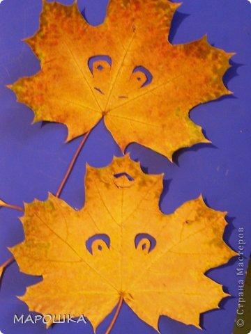 проба вырезания по осенним листьям как-то мимоходом вышла...смотрела что с дошколятами из листиков можно сделать - наткнулась на дюрановские листья - его лист кленовый, как у Дадашовой из треугольников рисунок...как делается роспись по листьям не поняла, а попробовать вырезать захотелось...  фото 9