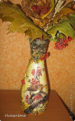 Всем привет!!!!! Облетели листья с деревьев,  прошел первый снежок, хочется что-то оставить на память о золотой осени, так родилась эта вазочка из стеклянной бутылки. фото 14
