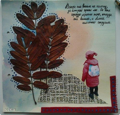 """Задание N1. Кленовые листья, акварель, фото, обои, цв. бумага, акриловый контур, фетр. Название """" К. И. Чуковский. Айболит"""" фото 4"""
