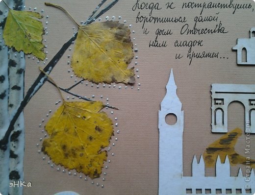 """Задание N1. Кленовые листья, акварель, фото, обои, цв. бумага, акриловый контур, фетр. Название """" К. И. Чуковский. Айболит"""" фото 9"""