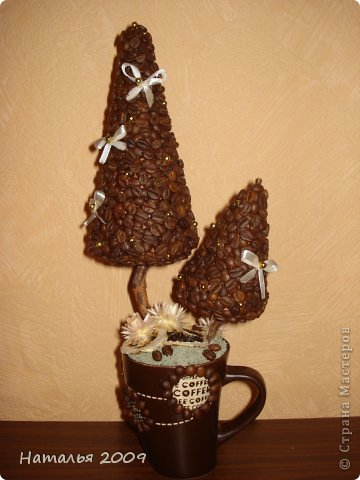Вот такой у меня получился кофейный топиарий!Это первая работа с кофейными зёрнами. фото 6