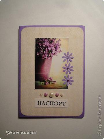 Паспорт фото 8