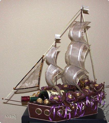 Большому кораблю - большое плавание!