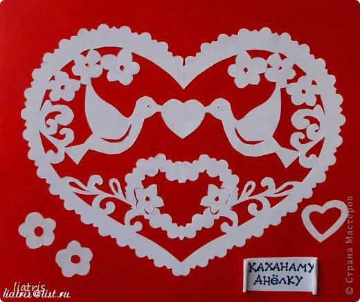 Валентинка из бумаги в технике вытынанка