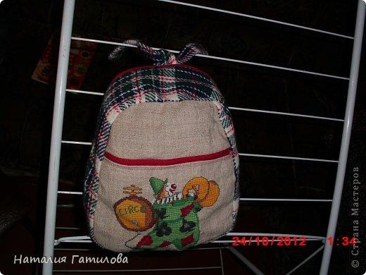 Как-то давно шила и вышивала сыну в детский сад такой вот мешочек для пижамки. фото 2