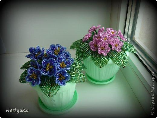 Первые цветы из бисера.  Проволока.