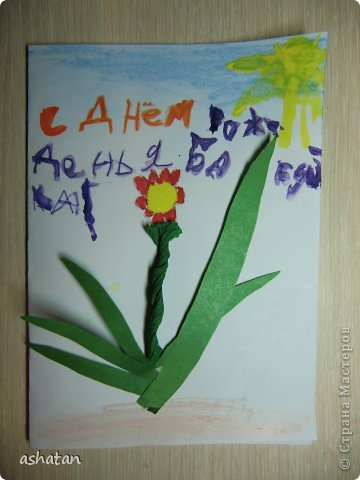 Легкая открытка для бабушки рисовать, для поздравления днем