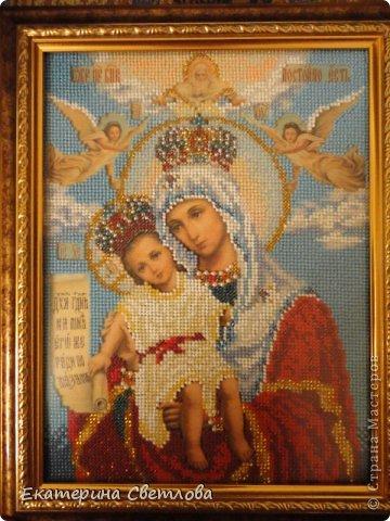 Картина панно рисунок Рождество Вышивка Вышивка бисером Бисер фото 4.