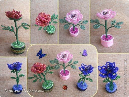 Цветы из бисера для начинающих мастер класс с - Ross-plast.ru