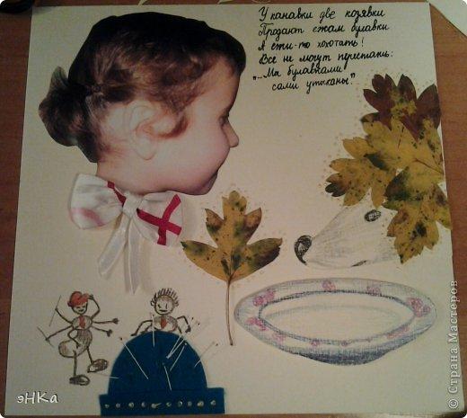 """Задание N1. Кленовые листья, акварель, фото, обои, цв. бумага, акриловый контур, фетр. Название """" К. И. Чуковский. Айболит"""" фото 10"""