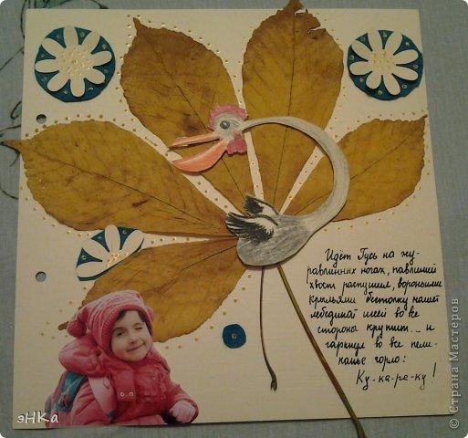 """Задание N1. Кленовые листья, акварель, фото, обои, цв. бумага, акриловый контур, фетр. Название """" К. И. Чуковский. Айболит"""" фото 13"""
