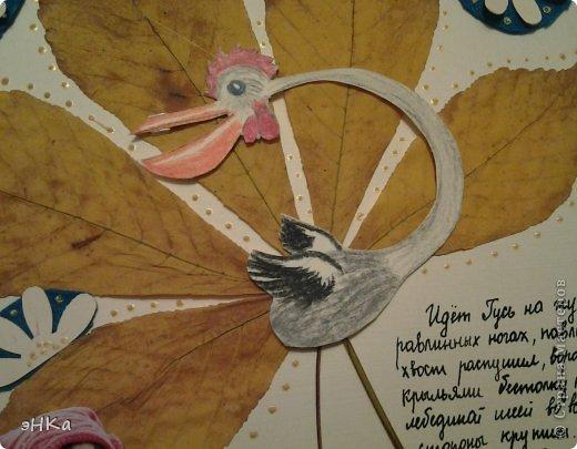 """Задание N1. Кленовые листья, акварель, фото, обои, цв. бумага, акриловый контур, фетр. Название """" К. И. Чуковский. Айболит"""" фото 14"""