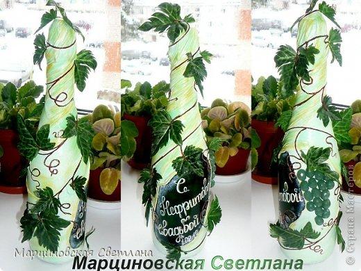 Красивая бутылка своими руками фото