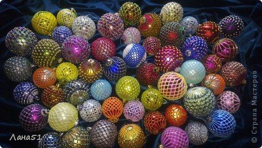 Новогодние шары Бисер
