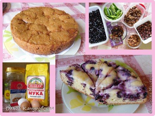 Кулинария Мастер-класс Рецепт кулинарный Пироги без рецепта  почти   Продукты пищевые фото 1
