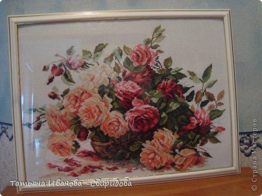"""Розы от """"Алисы"""",размер 30*40"""