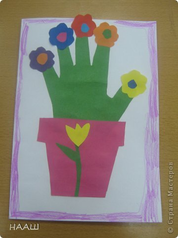 В каникулы проходит школьный лагерь. И на занятие в кружке мы делали открытку для наших любимых МАМОЧЕК! Учительница сказала, что ладошка пока еще маленькая. И поэтому растет в цветочном горшке. На наших пальчиках цветут цветы. Наши мамы заботятся о нас. А мы радуем мамочек своими цветочками. А когда мы выростем. Наша ладонь станет большой. Тогда мы станем заботиться о наших Мамах. фото 1