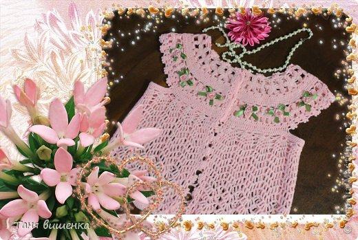 Гардероб Мастер-класс Вязание крючком розовая кофточка- мечта Нитки фото 1