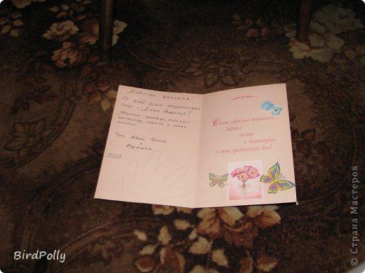 Подписи открыток на день рождения 224