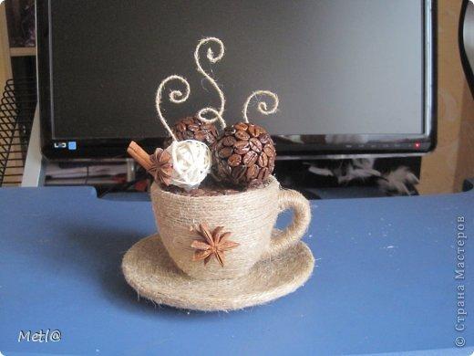Кружка проливайка своими руками с кофейными зернами