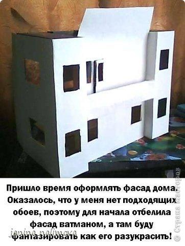Из чего сделать мебель для кукольного домика