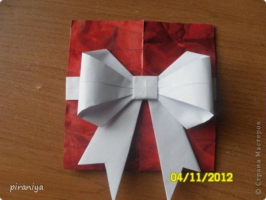 Сделать открытку оригами на день рождения