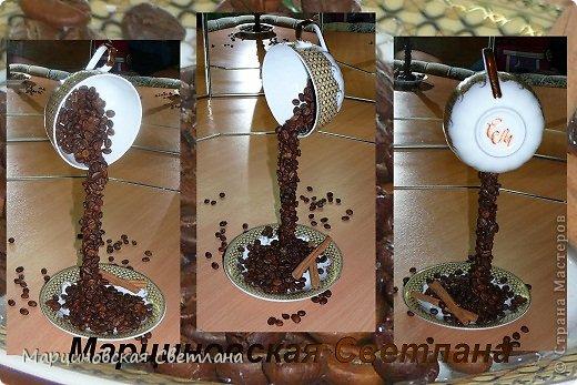 Декор с кофейными зернами
