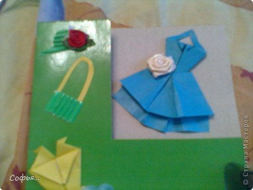 Как сделать из бумаги открытку на 8 марта маме