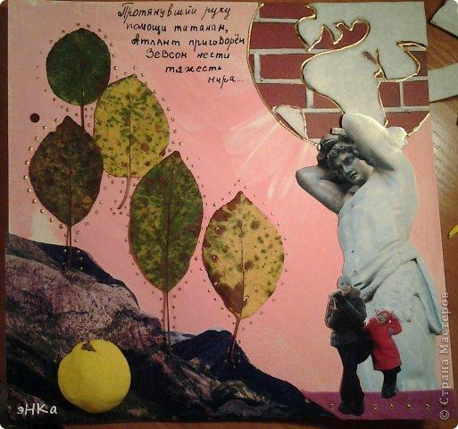 """Задание N1. Кленовые листья, акварель, фото, обои, цв. бумага, акриловый контур, фетр. Название """" К. И. Чуковский. Айболит"""" фото 16"""