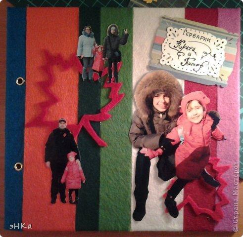 """Задание N1. Кленовые листья, акварель, фото, обои, цв. бумага, акриловый контур, фетр. Название """" К. И. Чуковский. Айболит"""" фото 19"""