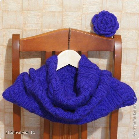шарф-хомут или снут и цветок-брошь, связаны были к зиме 2011-2012 вязала без схем, экспромт так сказать.