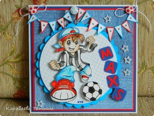 Открытки с днем рождения для мальчика 13 лет своими руками