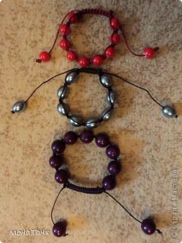 Доцины браслеты 2