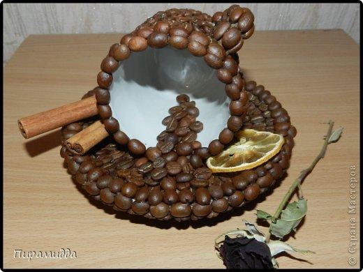 Поделки своими руками из кофейных зерен чашка с блюдцем