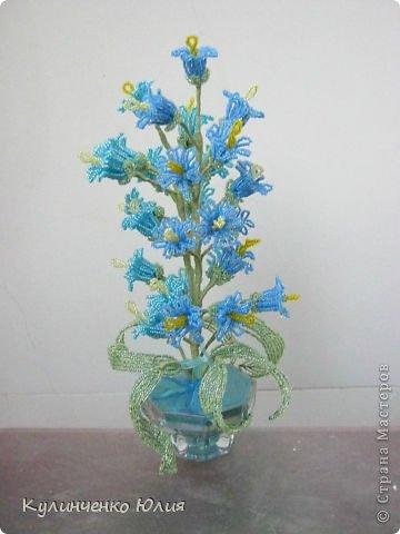 Цветы колокольчики из бисера мастер класс с пошаговым фото