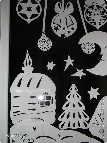 Сказка Новый год Вырезание украшаем окна Бумага фото 6.