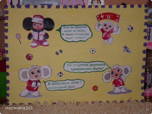 Плакат день защиты детей день семьи