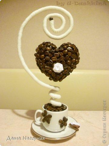 Сердце с кофе своими руками