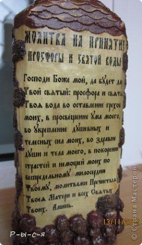 Вот такие бутылочки получились. Спасибо Катюся за МК МК тут http://stranamasterov.ru/node/153839?c=favorite_c фото 11