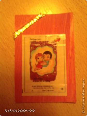 Моя новая серия Love is... с реальными вкладышами из жвачки Love is. Вчера купила жвачку в книжном магазине. Даже удивилась Зашла за книгой и тут жвачка!  Меняюсь на АТС и т.д. и т.п. фото 3