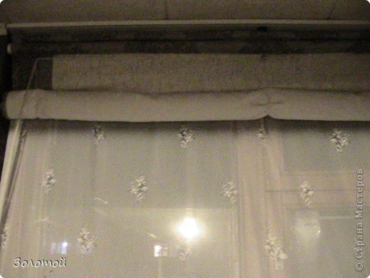 вот так выглядит одна из штор,она на половину закатана фото 11