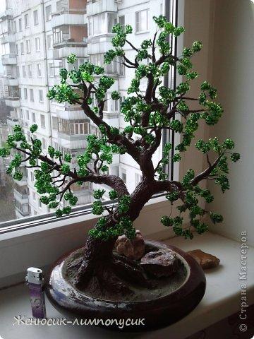 деревья из бисера схемы плетения для начинающих