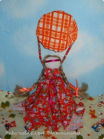 """Это кукла """"Девка  - Баба"""". Кукла готовила девочку к взрослой жизни, показывая, что не всегда жизнь будет беспечной. Кукла Девка - Баба представляет собой куклу - перевертыш. (Сторона """"Девка"""") фото 15"""