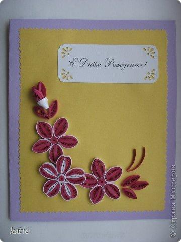 Сделать открытку для дедушки своими руками