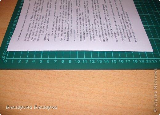 Как и обещала подробно постаралась показать как сшивала книжечки между собой. На каждой книжечке сделала разметки по 3см (длина 21см, поэтому делаем надсечки простым карандашом 6 раз). фото 1