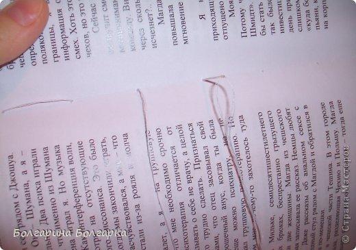 Как и обещала подробно постаралась показать как сшивала книжечки между собой. На каждой книжечке сделала разметки по 3см (длина 21см, поэтому делаем надсечки простым карандашом 6 раз). фото 10