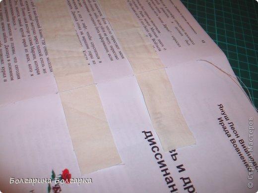 Как и обещала подробно постаралась показать как сшивала книжечки между собой. На каждой книжечке сделала разметки по 3см (длина 21см, поэтому делаем надсечки простым карандашом 6 раз). фото 12
