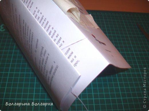 Как и обещала подробно постаралась показать как сшивала книжечки между собой. На каждой книжечке сделала разметки по 3см (длина 21см, поэтому делаем надсечки простым карандашом 6 раз). фото 16